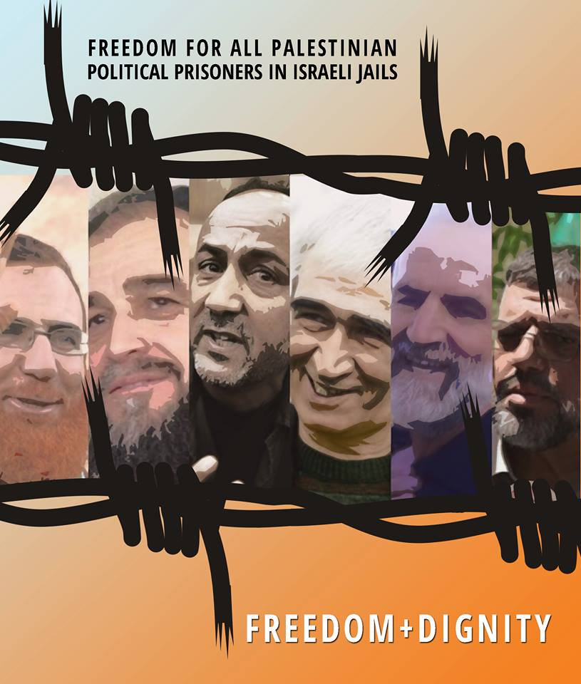 17 April 2017: Palestinian prisoners launch the largest collective hunger strike in years. [Photo: The Palestine Project]