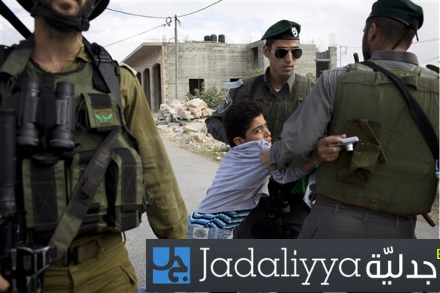 The Detention of Palestinian Children