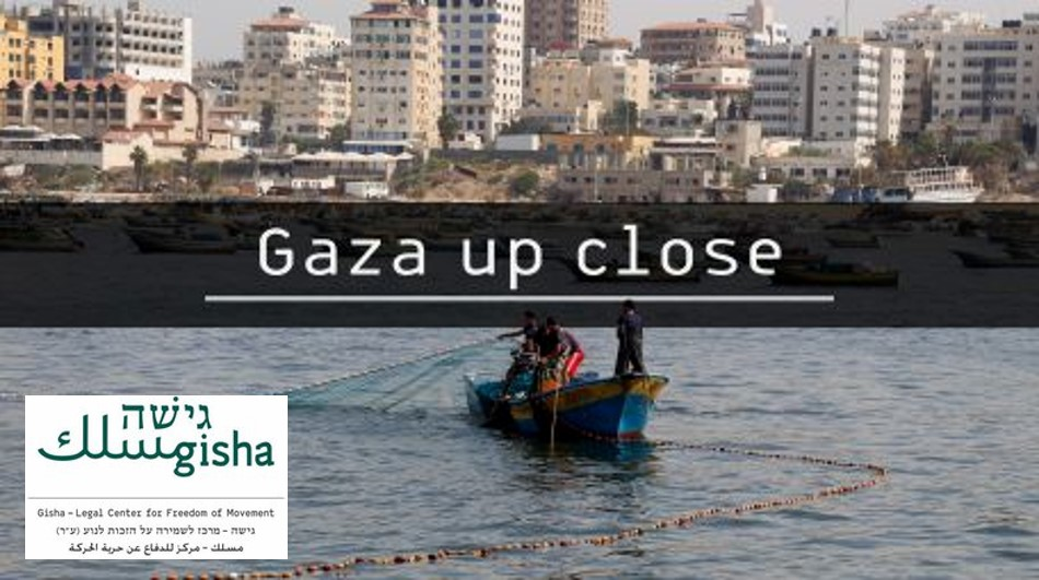 Learn more about the situation in the Gaza Strip - click image above.