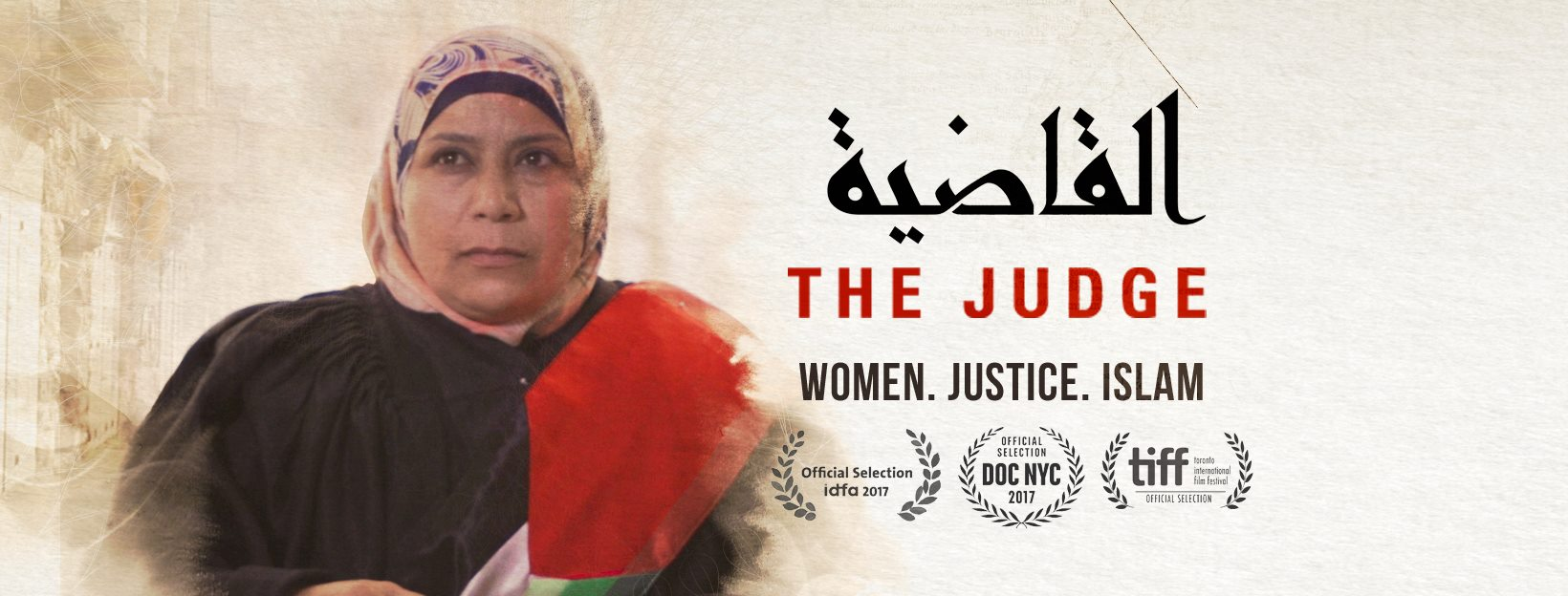 the-judge-film.jpg