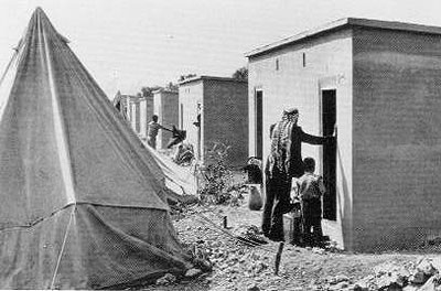 Palestinian refugee camp 1956