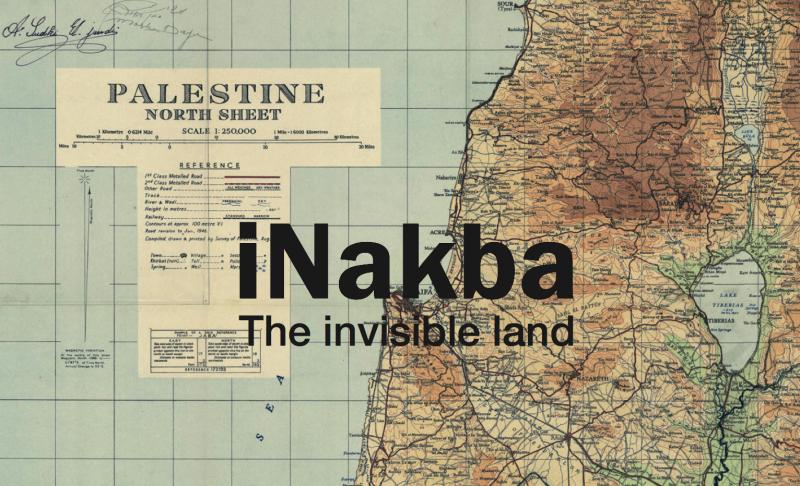 iNakba app (by Zochrot)