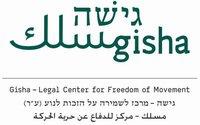 gisha_logo.jpg