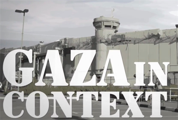 Learn about Gaza in this 20 minute film -