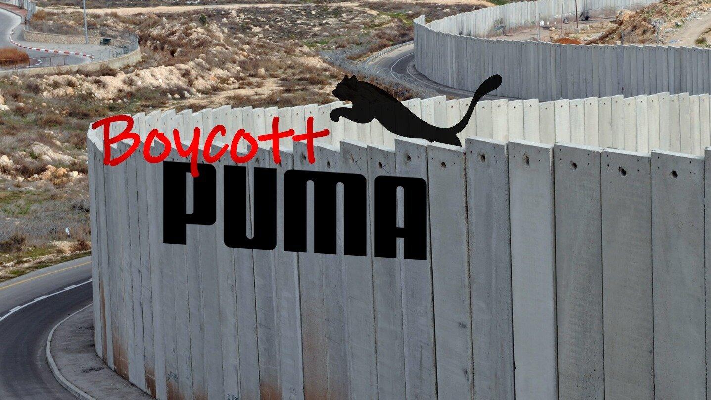 boycott Puma _ BDS.jpg