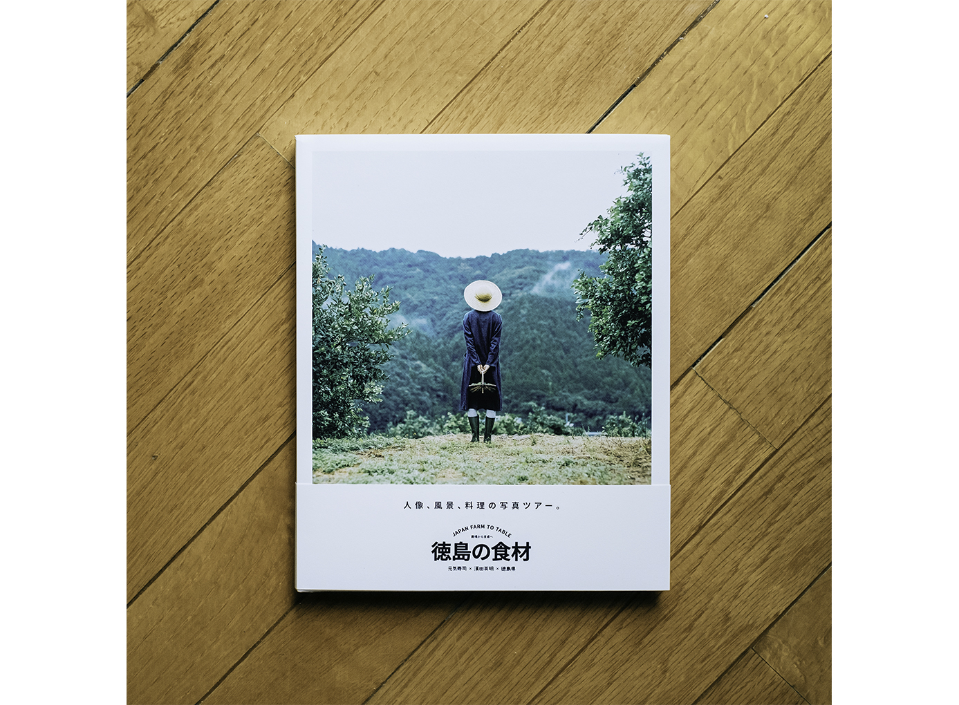 Genki_8.jpg