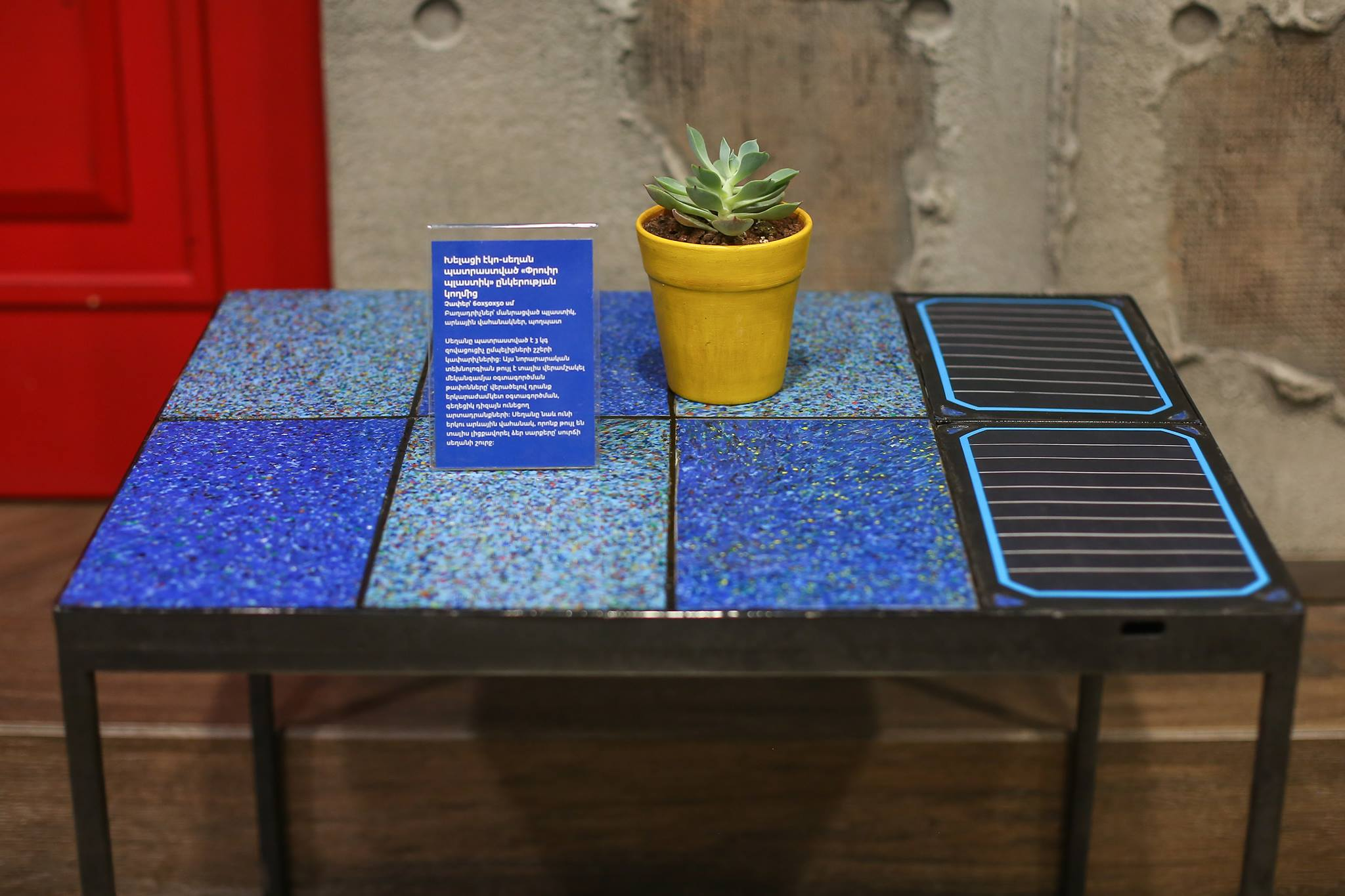 Transforming discarded plastic into commercially viable products -