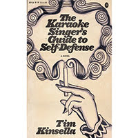 the-karaoke-singers-guide-to-self-defense-200x200.jpg