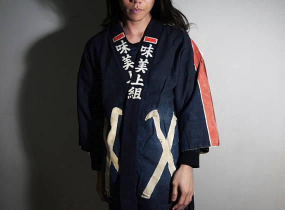 Hana Indigo HK 6 of 18