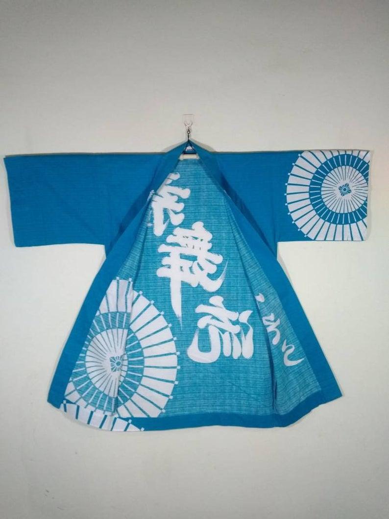 Happi Haori Kimono Jacket - HannahThriftStore, $40