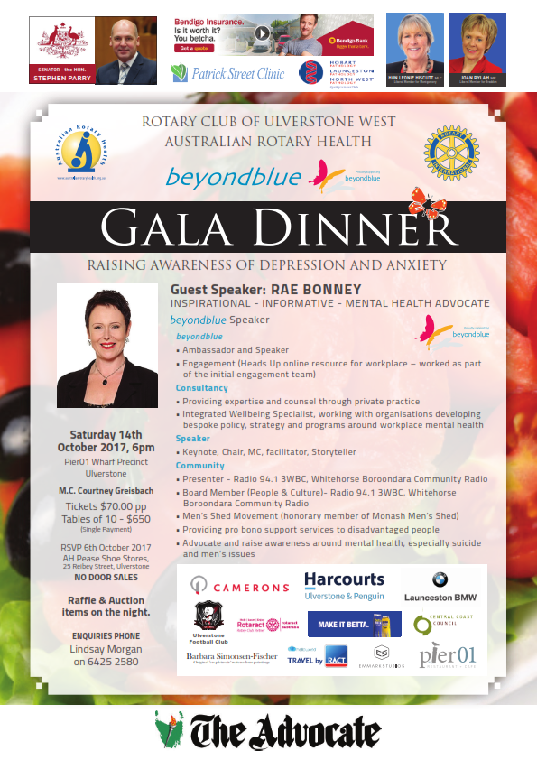 2017 Gala Dinner Poster  (PROOF)_001.png