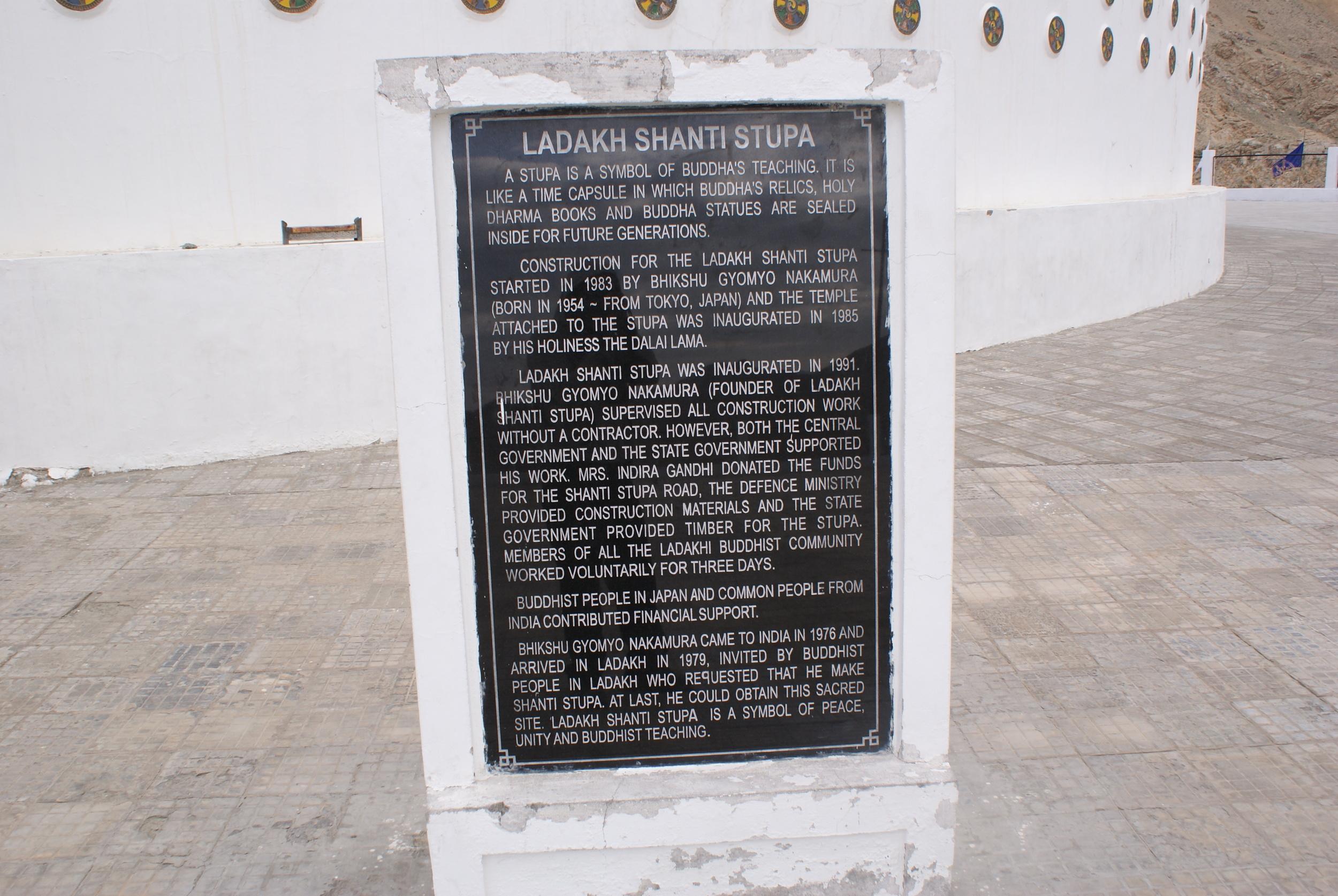 About Shanti Stupa