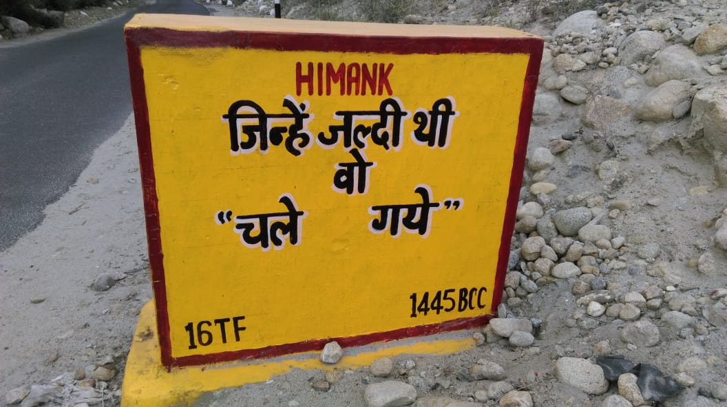 'Whoever was in a rush, has left.' - a message by Himank, BRO, close to start line of La Ultra - The High.