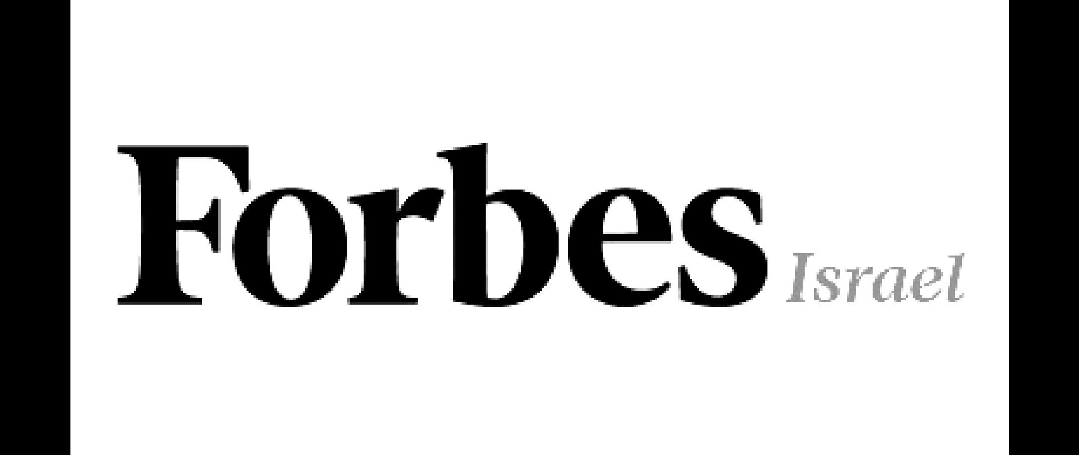 ForbesIsrael-01.png