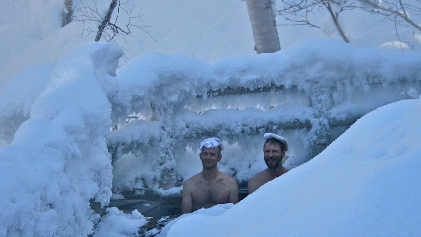 Hot spring bath, Tokachi mountains.