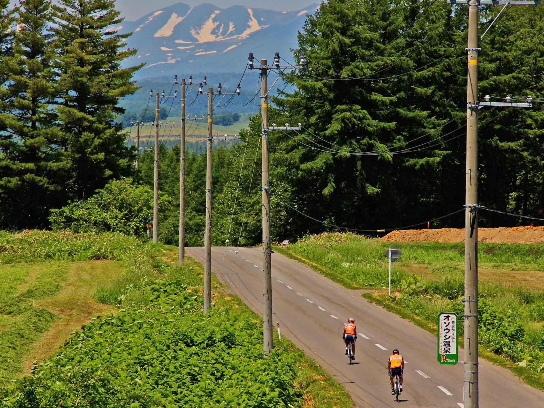 Cycle Tour Hokkaido Self Guided