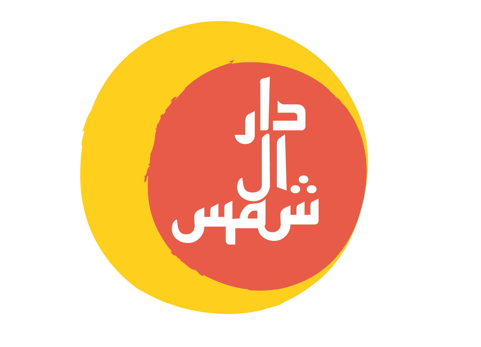 logo_Dar al Shams_final-16.png