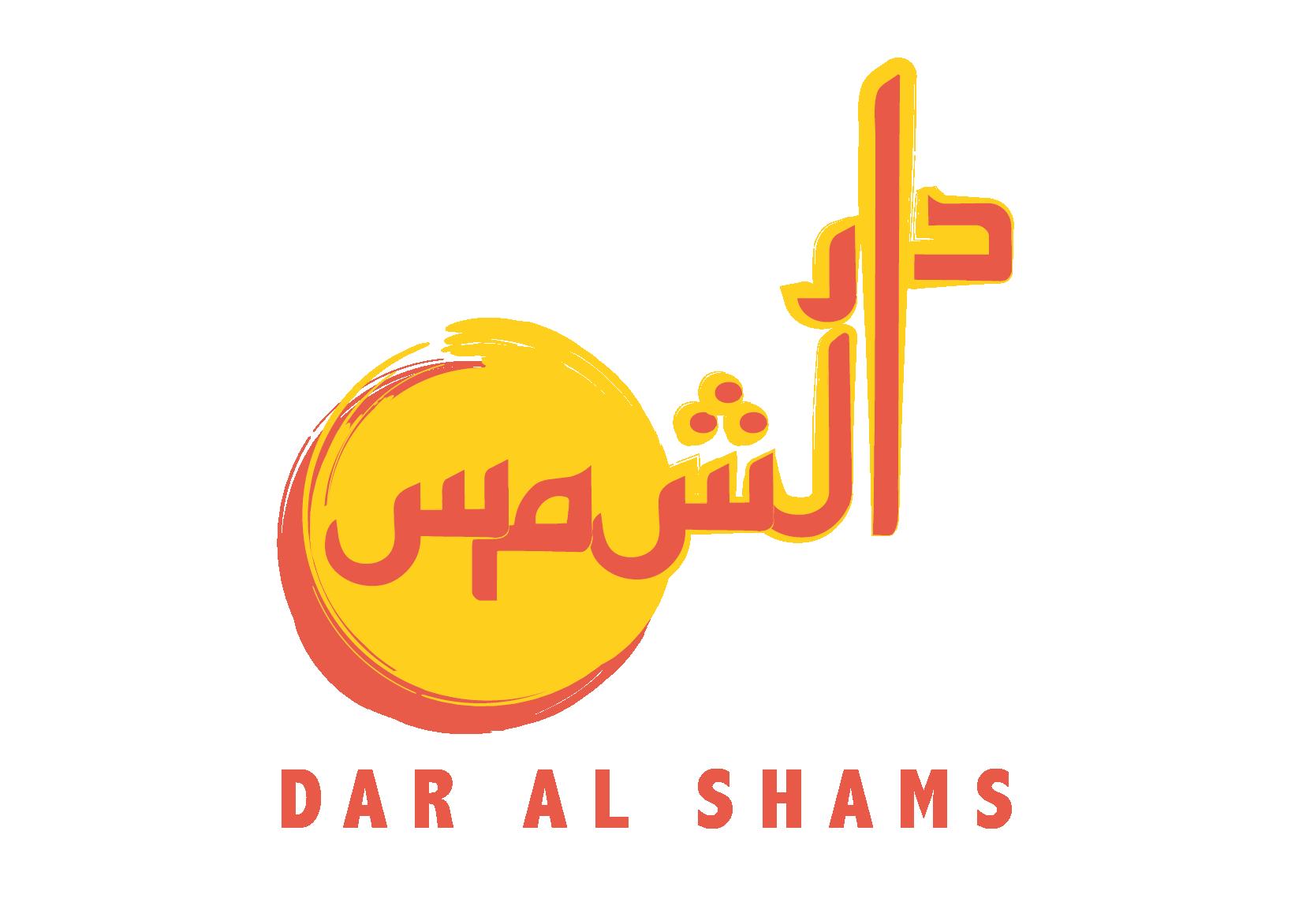 logo_Dar al Shams_final-01.png