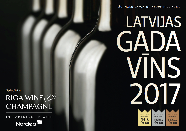 Gada Vins 2017 final preview.jpg