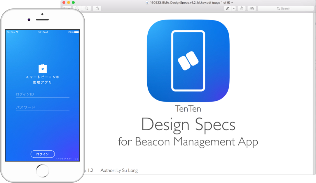 BEACON MANAGEMENT APP - Designed prototypes of a management system that allows the route man to ensure that the beacon is installed correctly in each vending machine