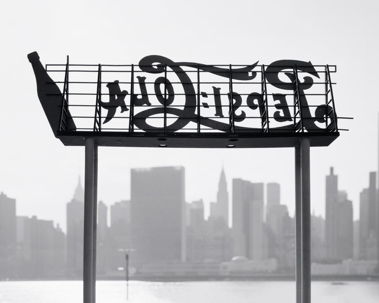 View No Longer Available, Pepsi Cola Sign Landmark, Hunters Point, Long Island City, New York, 2015 (miniature)