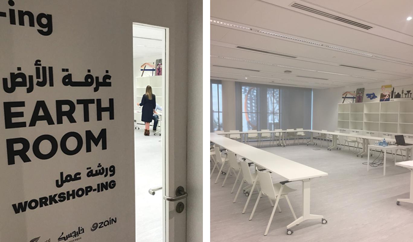 The Earth Room where I held both workshops.