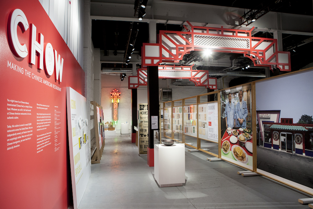 Mofad - Chow Exhibit