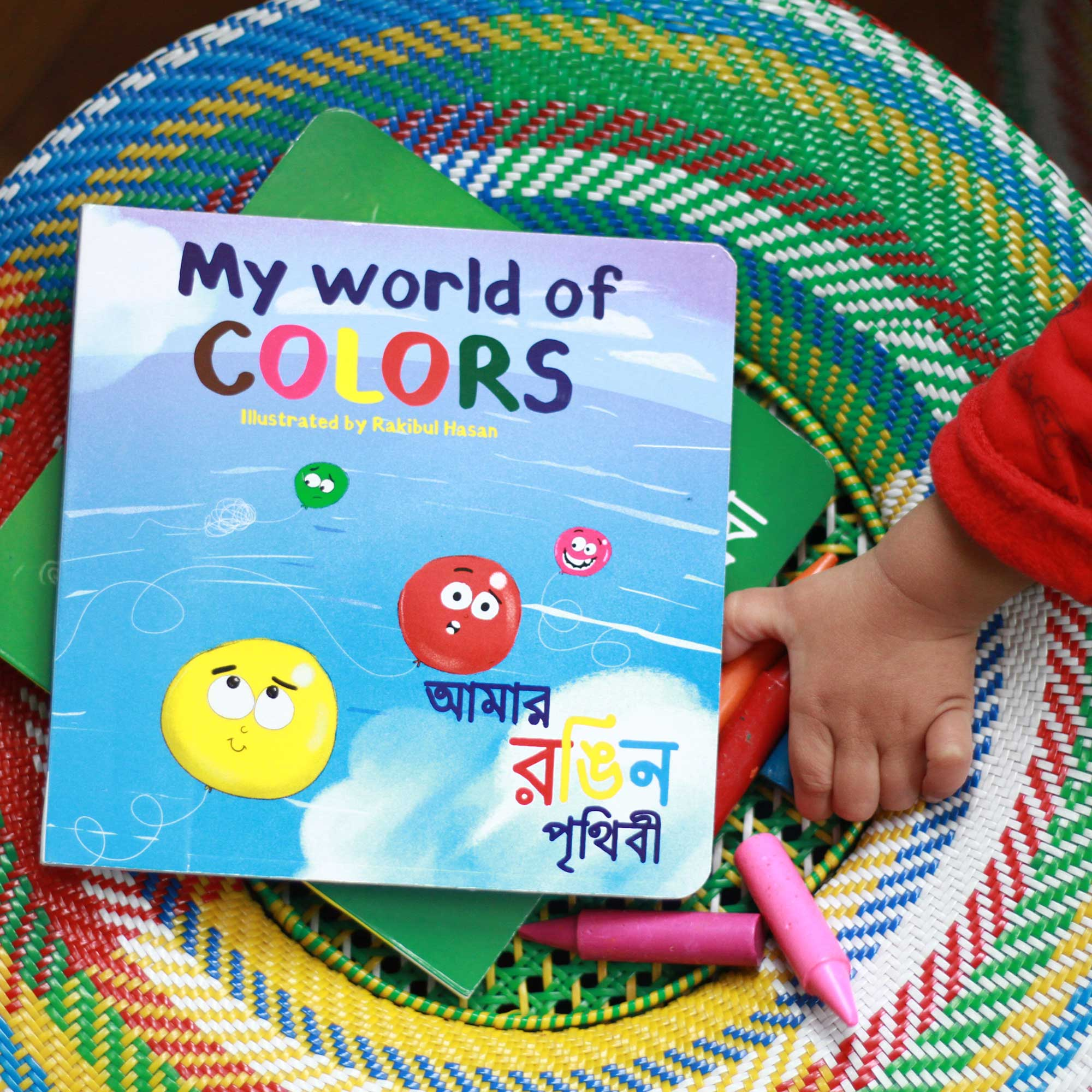 Bilingual-Board-Books-with-baby6.jpg