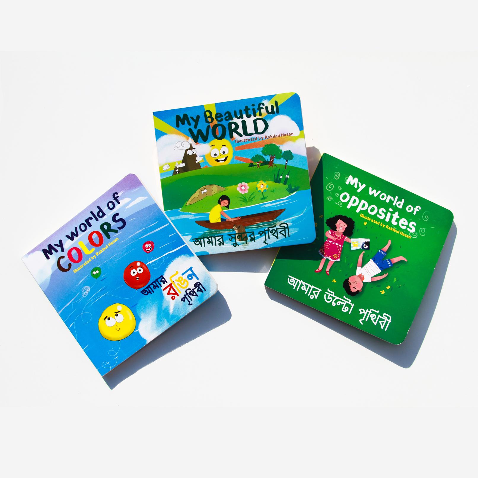 Bilingual Baby Books