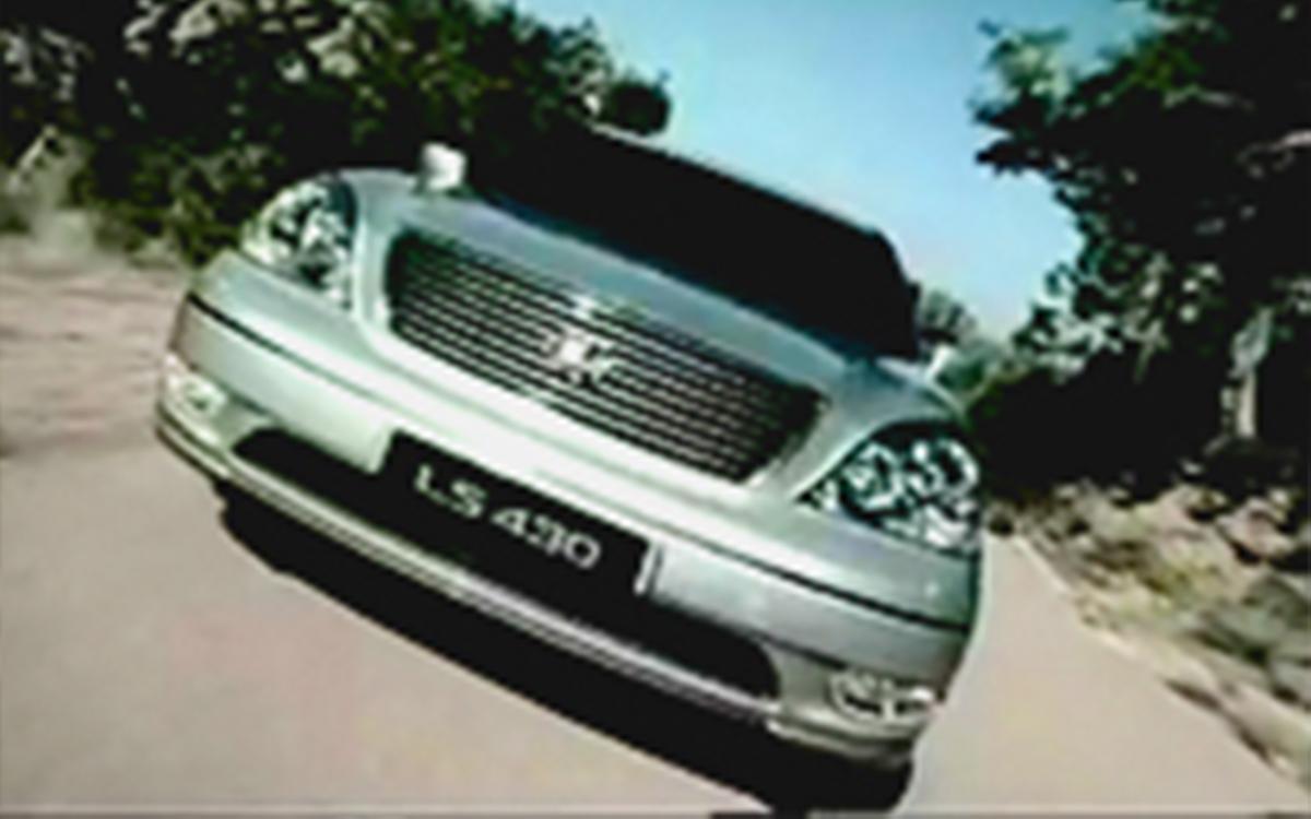 10 Lexus.jpg