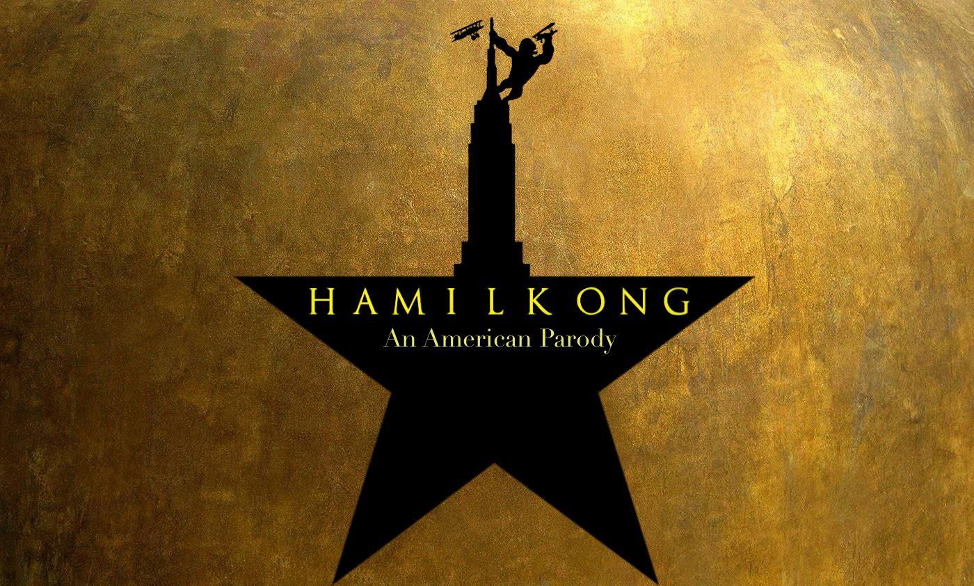 Hamilkong Logo.jpg