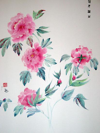 dzammit_pink.jpg