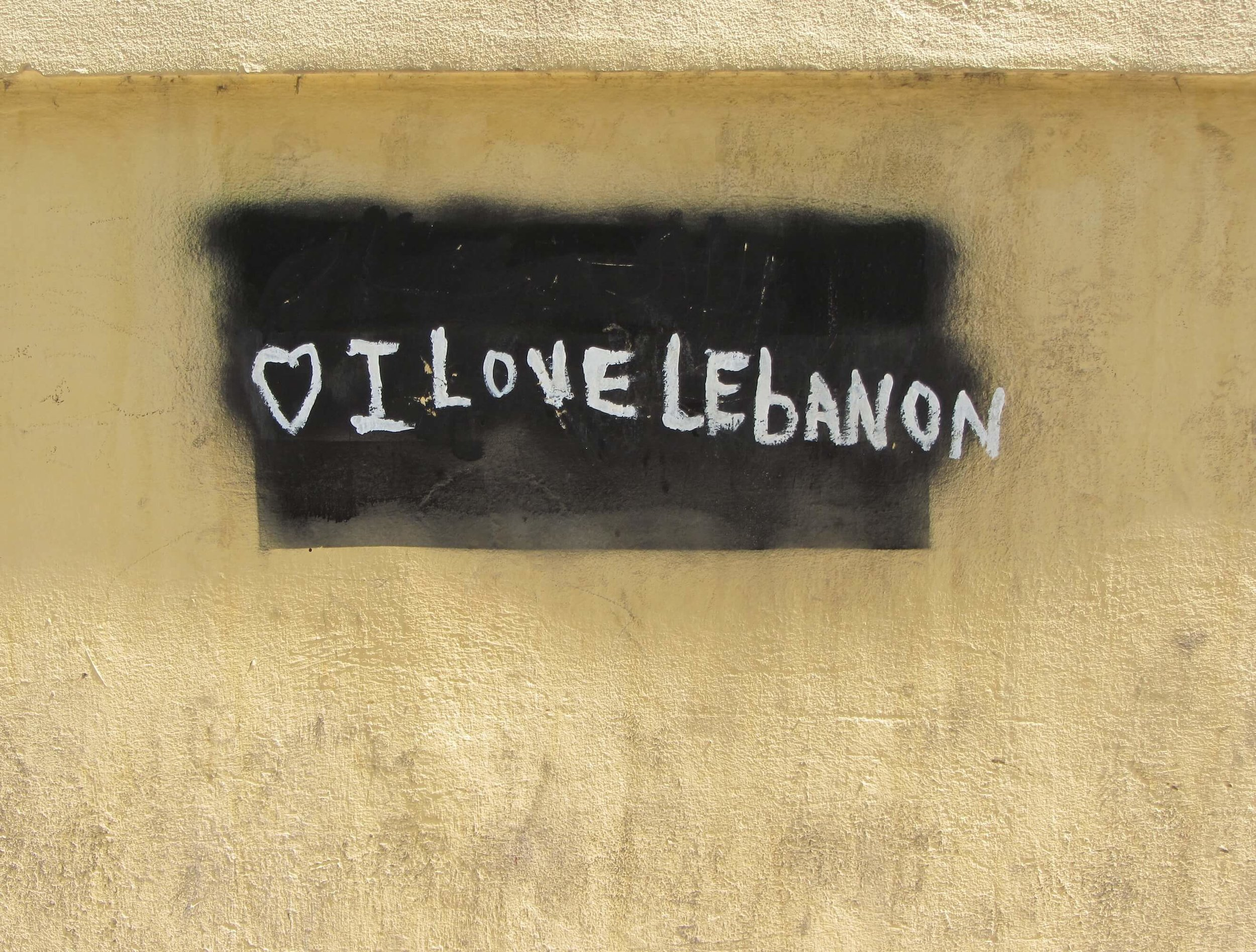 Grafitti - Beirut 2012