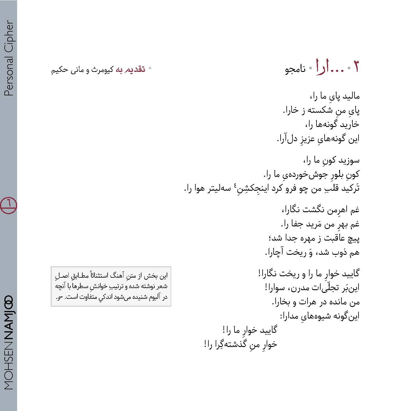 file-page6.jpg