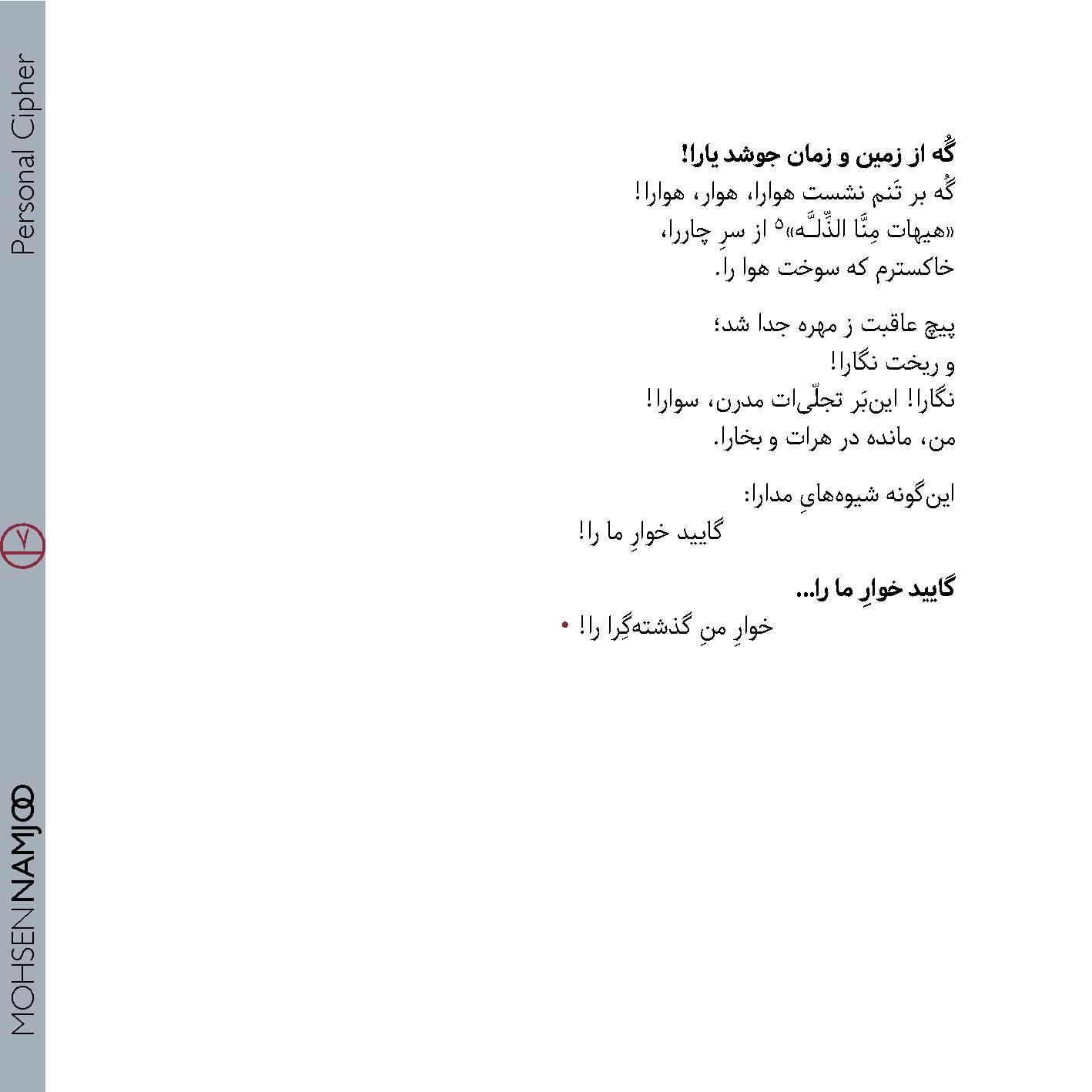 file-page7.jpg