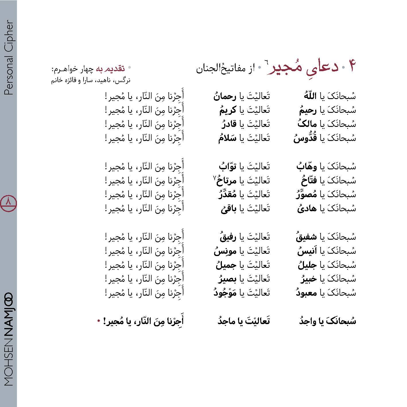 file-page8.jpg