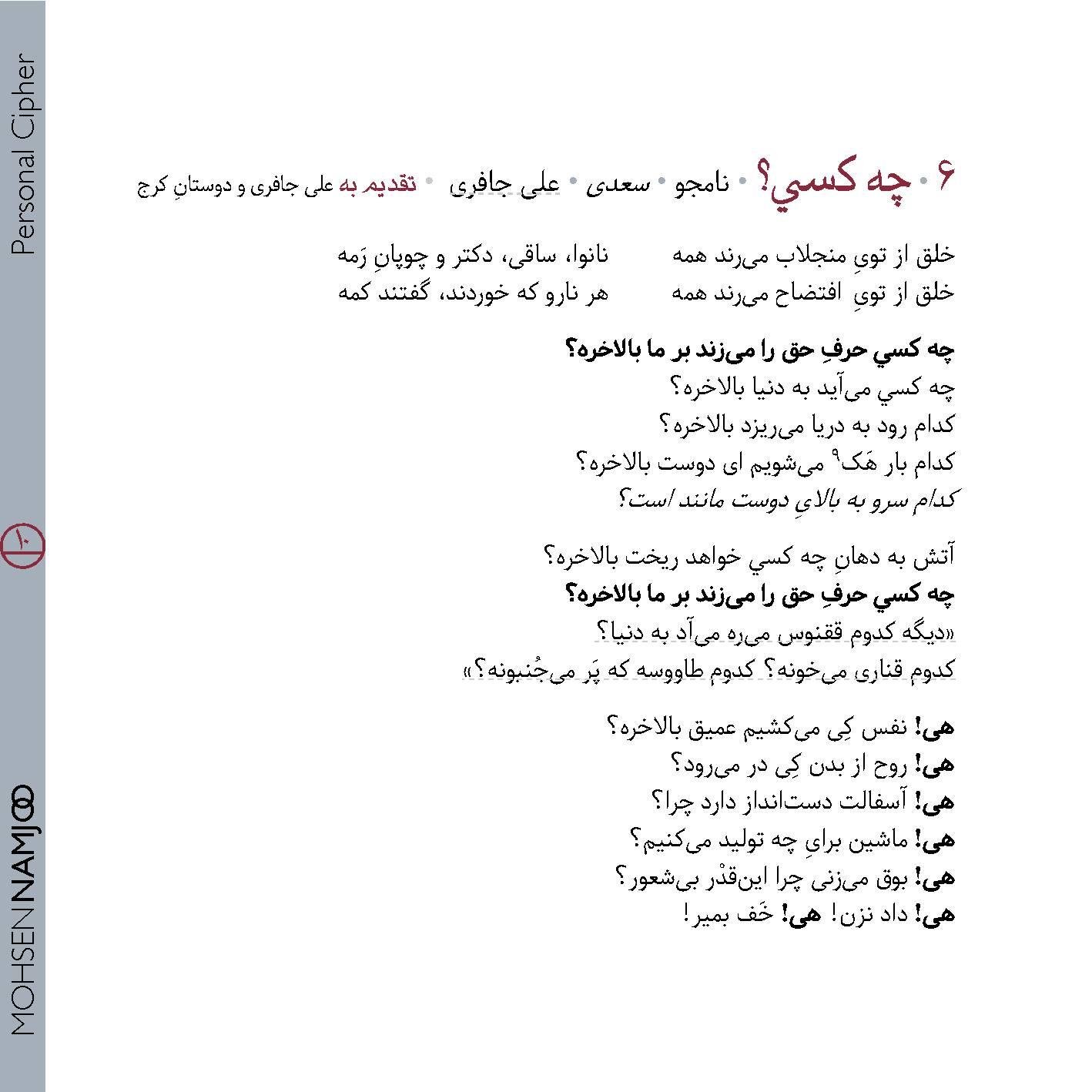 file-page10.jpg