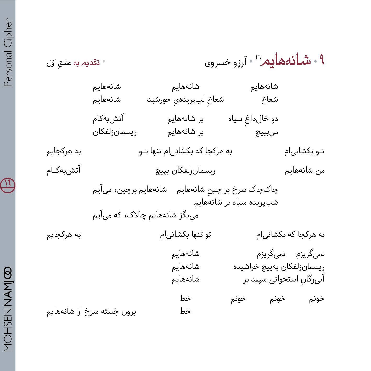 file-page16.jpg