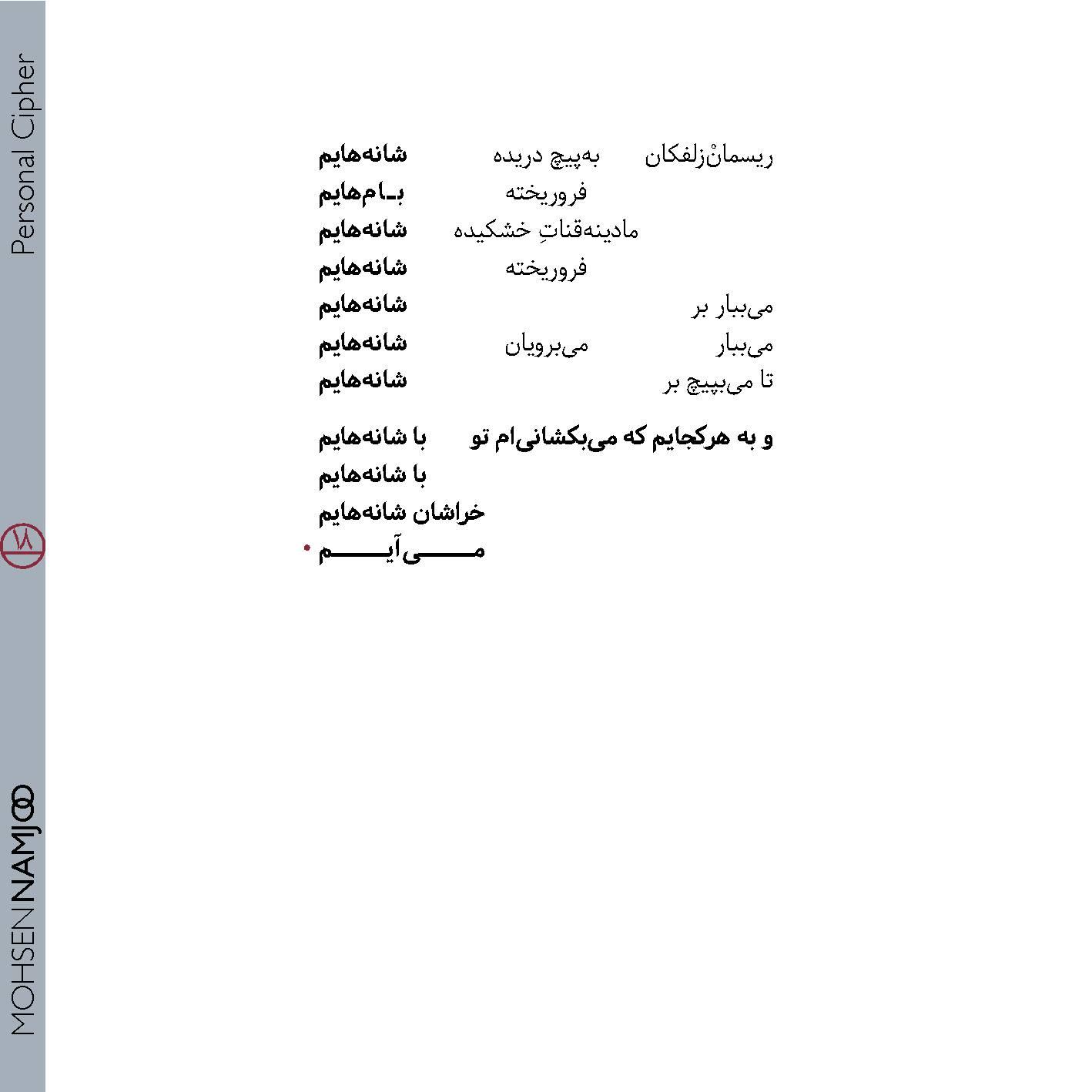 file-page18.jpg