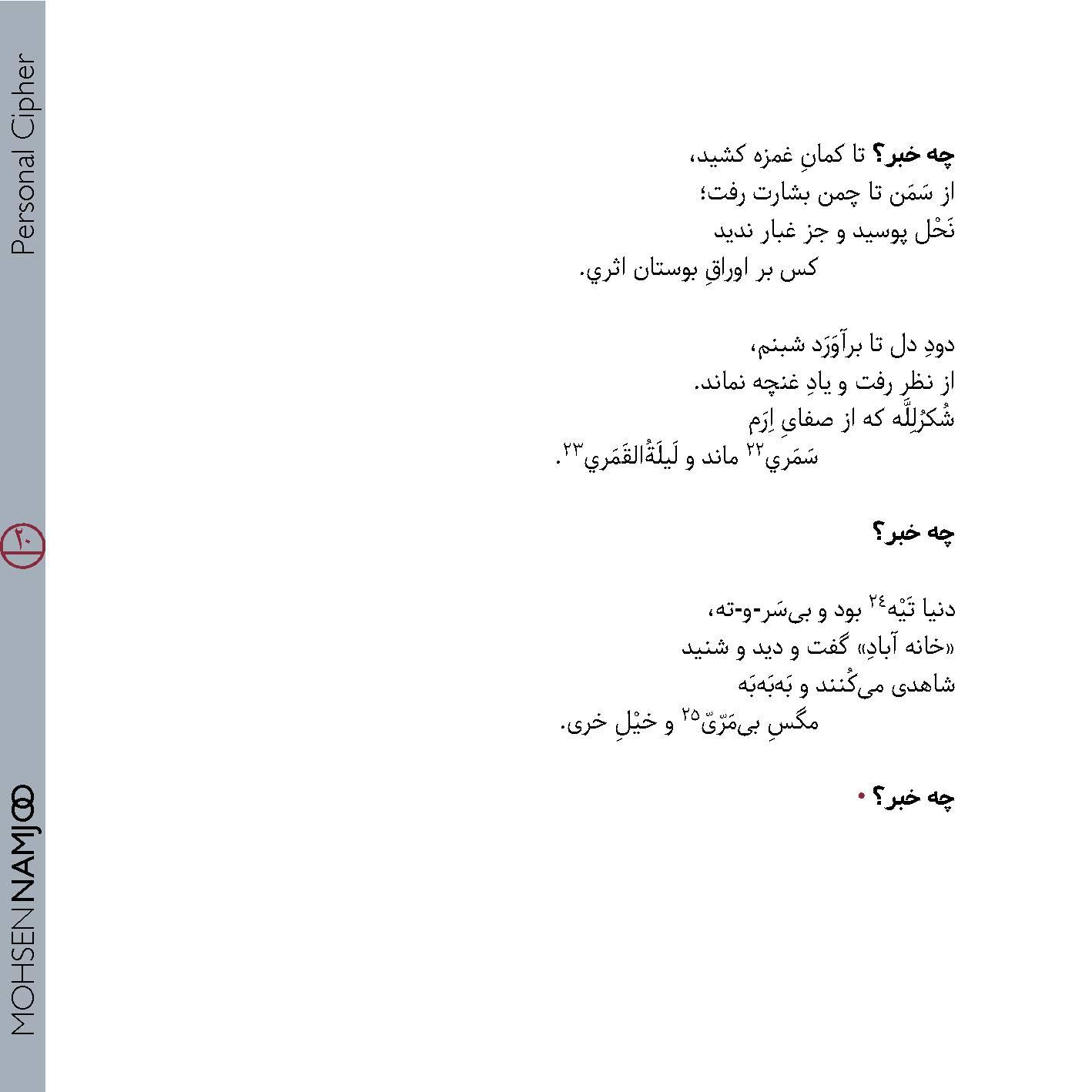 file-page20.jpg