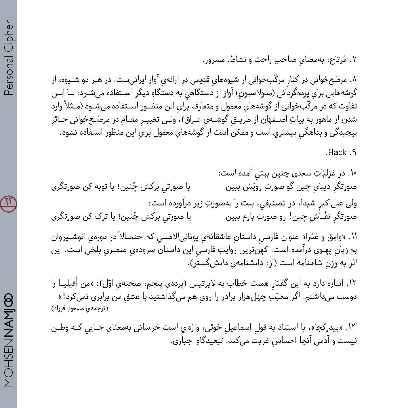 file-page22.jpg
