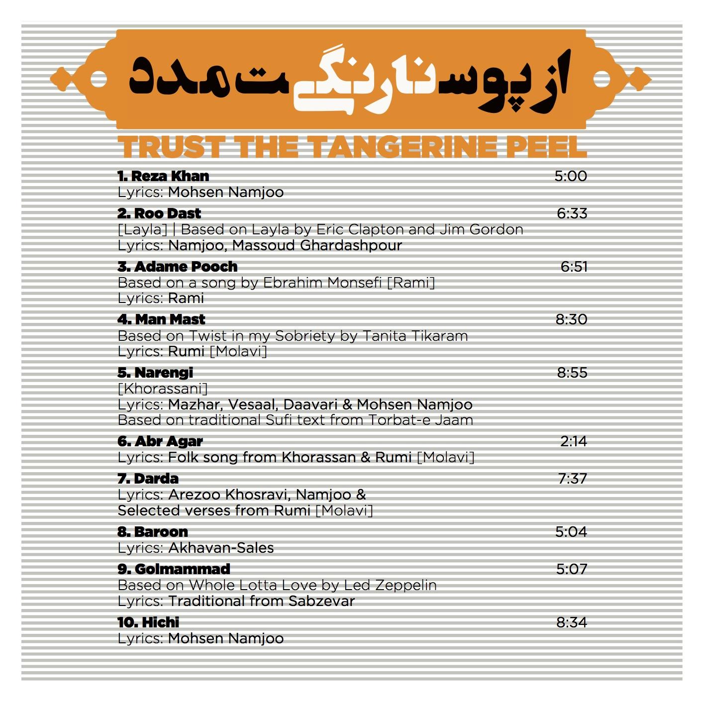 02-Trust the Tangerine Peel Final.jpg