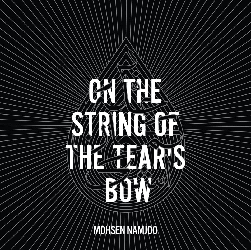 On the String of the Tear's Bow