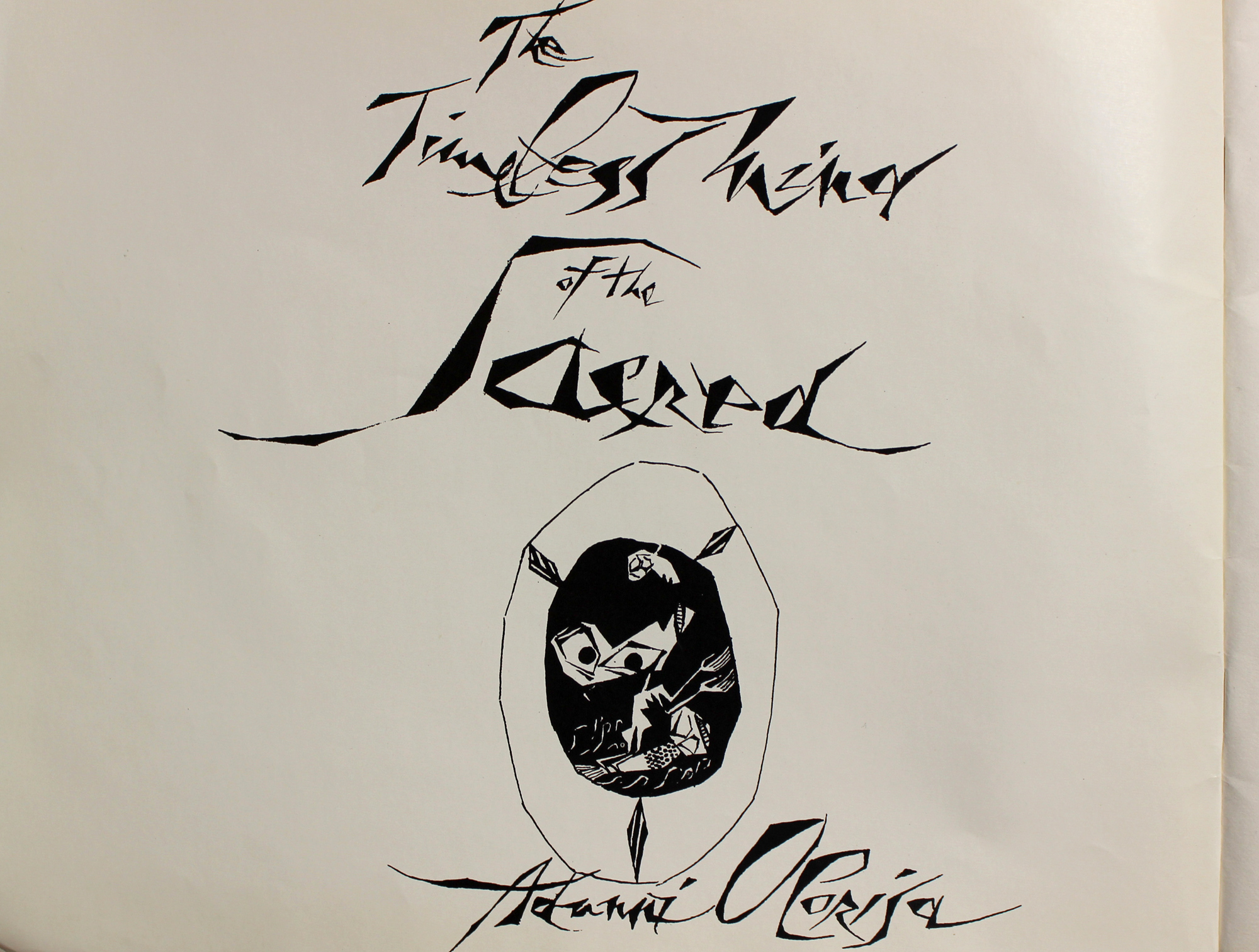 The book title as drawn by Susanne Wenger.