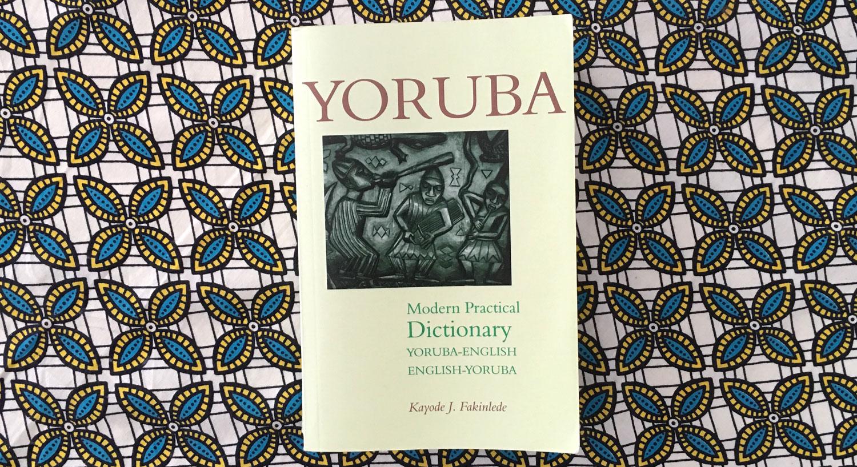 yoruba dictionary, orisha image