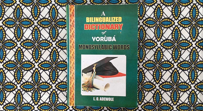 yoruba dictionary, orisha dictionary, orisha image