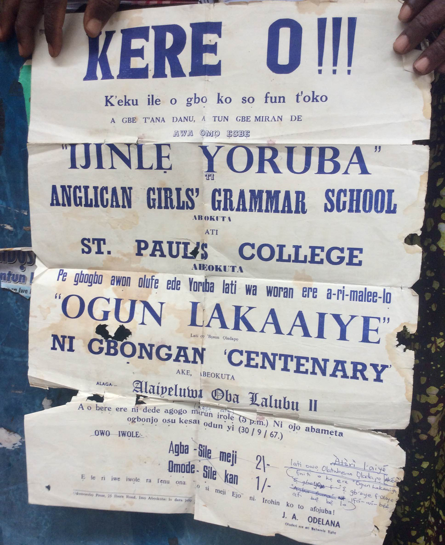 A poster for the stage play of Ògún Lákáayé from 1967. ©Kọ́lá Túbọ̀sún