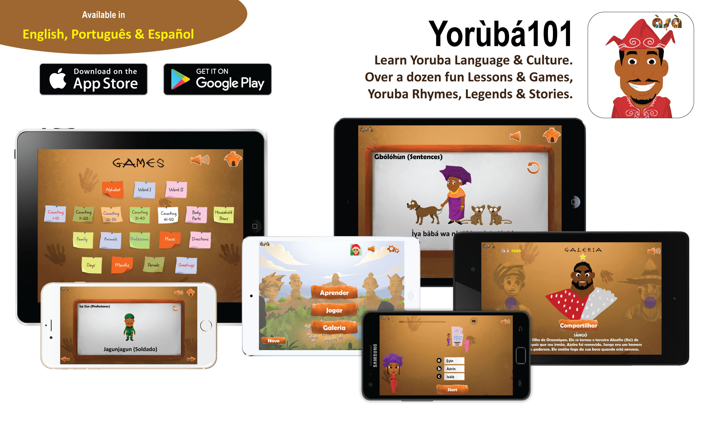 The Yorùbá Apps, also great for language students, work on all devices. © Genii Games
