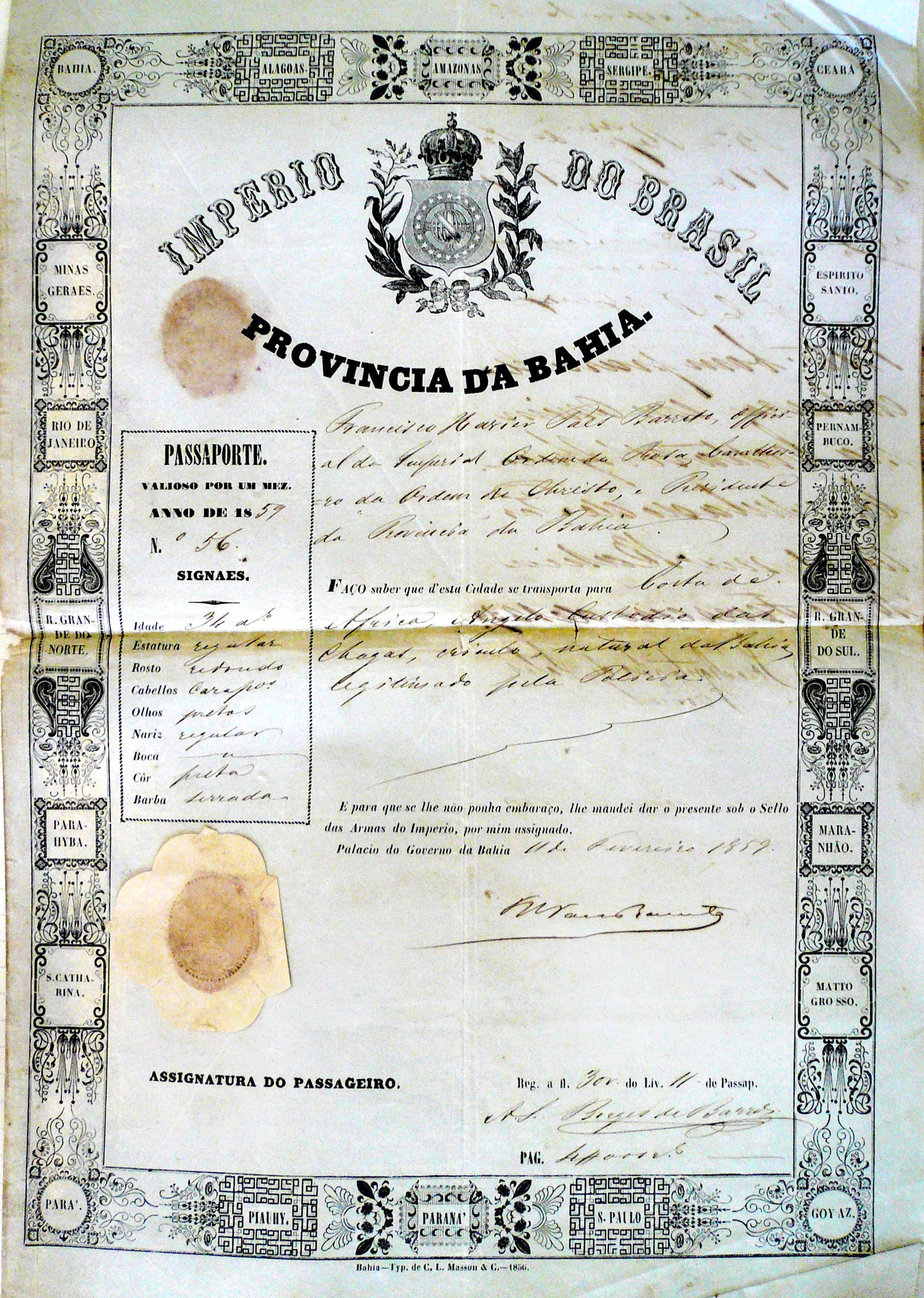 A passport issued in Brazil to Angelo Custodio das Chagas, dated 11 February 1859. Born in Bahia to a Hausa father and African mother of unknown ethnicity, in 1836, at the age of eight, Angelo Custodio was taken by his parents to Ouidah, where he still has descendants today. As an adult he worked in maritime commerce between Brazil and the Bight of Benin, which, after the end of the slave trade, was dominated by palm oil, but also included products such as country cloths, kola nuts, black soap and straw mats. These products are still used today in Brazil, in the ritual context. Source: Arquivo Publico da Bahia, photo taken by Lisa Earl Castillo