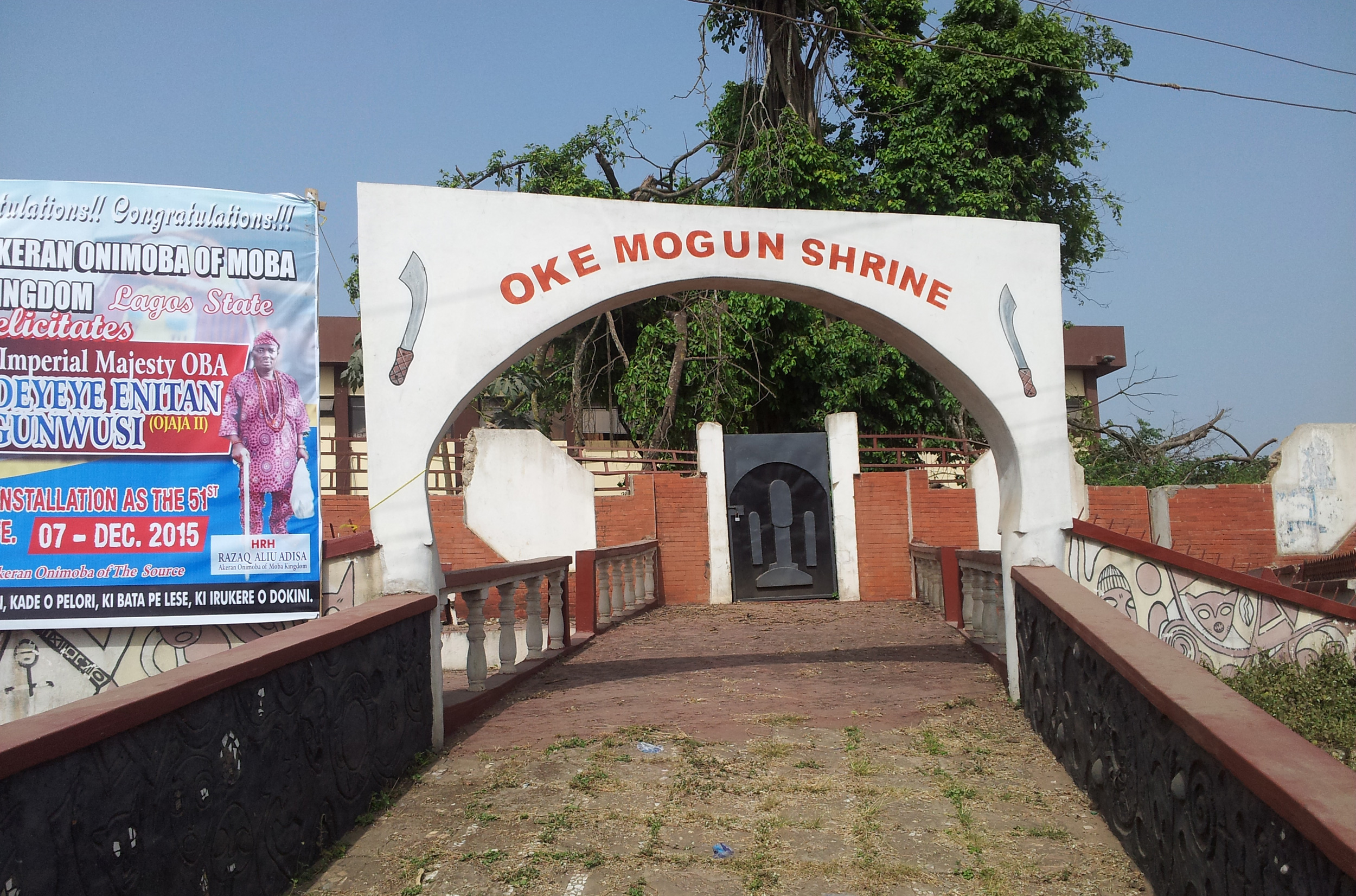 This shrine is right in the city center of Ilé-Ifẹ̀, surrounded by mosques and churches.©orishaimage.com